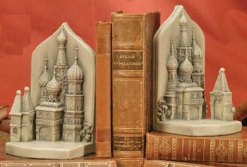Saint Basil Cathedral Bookends Set Sculptures