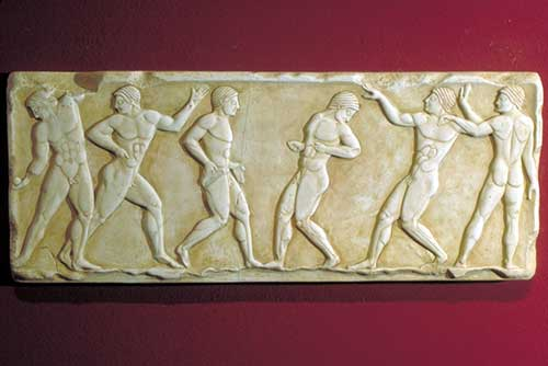 Sixth Century Handball Frieze National Archaeology Museum