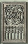 Ancient Celtic Grille Center Architectural Wall Element