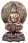 Medicine Buddha Sculpture with Vow